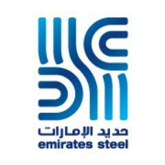 Emirates-Steel-logo.jpg